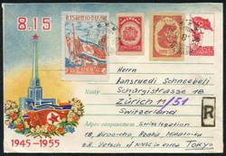 4050: North Korea - Postal stationery