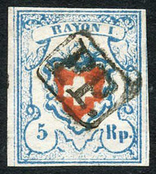 5655111: Rayon I, light-blue, without KE (STONE A2) - Official stamps