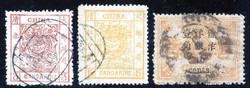 2070060: China Imperial Post - Sammlungen