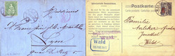 5655146: Switzerland sitting Helvetia perforated - Postal stationery