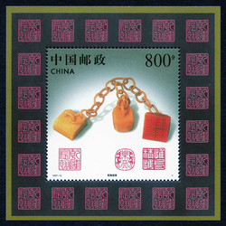 2245: China PRC - Stamps bulk lot