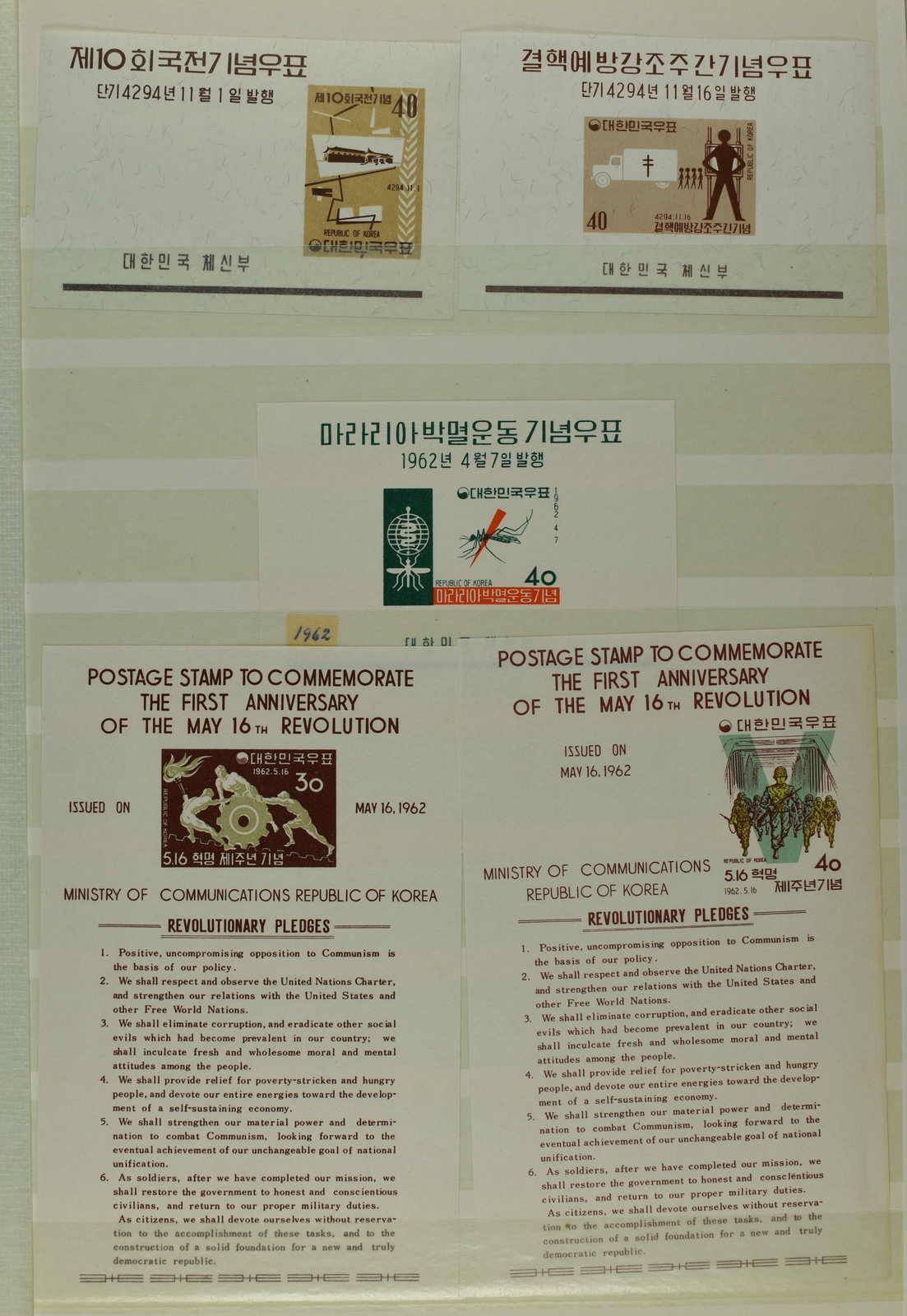 Lot 703 - sammlungen und posten sammlungen und posten asien -  Schwarzenbach Auktion Zurich 67th Auction - Session II