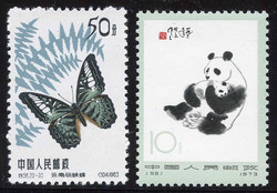 2245: China PRC - Collections