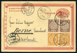 7128: Collections and Lots French Colonies - Postal stationery