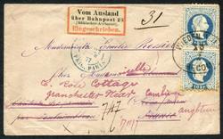 4745: Austria - Postal stationery