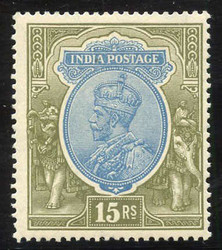 3005: India - Bulk lot