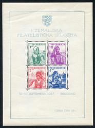 3775: Yugoslavia - Souvenir / miniature sheetlets