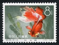 2245: China PRC - Bulk lot
