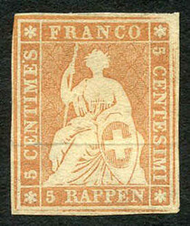 5655130: Strubel - A1/Aa (Munich Printing, 1. Edition)