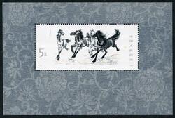 2865: Great Britain - Bulk lot
