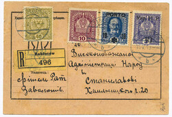 6720: Westukraine - Portomarken