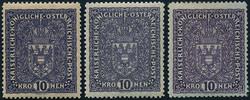 4745085: Austria Issue 1883