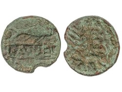 10.10.20: Ancient Coins - Celtic Coins - Spain
