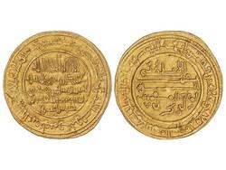30.300: Islamic Coins - Islamic Spain