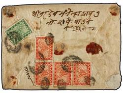 4525: Nepal