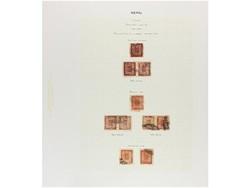 7999: Nepal - Sammlungen
