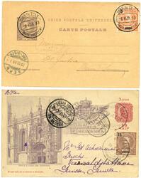 1690: ? - Postal stationery