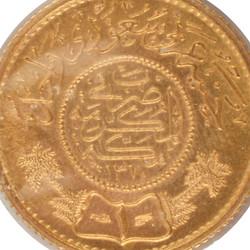 70.380: Asia (Including Near East) - Saudi Arabia