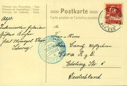 724030: Interniertenlagerpost - Postkarten
