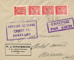 2820: Griechenland - Flugpostmarken