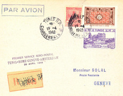 6445: Tunesien - Flugpostmarken