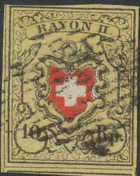 5655107: Rayon II, gelb, ohne Kreuzeinfassung (STEIN E) - Stempel