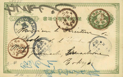 3610: Japan - Ganzsachen