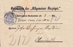 5655148: Schweiz Ziffermuster - Sammlungen