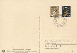 5711000: Schweiz Soldatenmarken, 1. Weltkrieg 1914-1918 - Besonderheiten