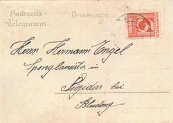 4745: Österreich - Stempel