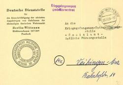 1420: Bundesrepublik Deutschland - Portofreiheitsmarken