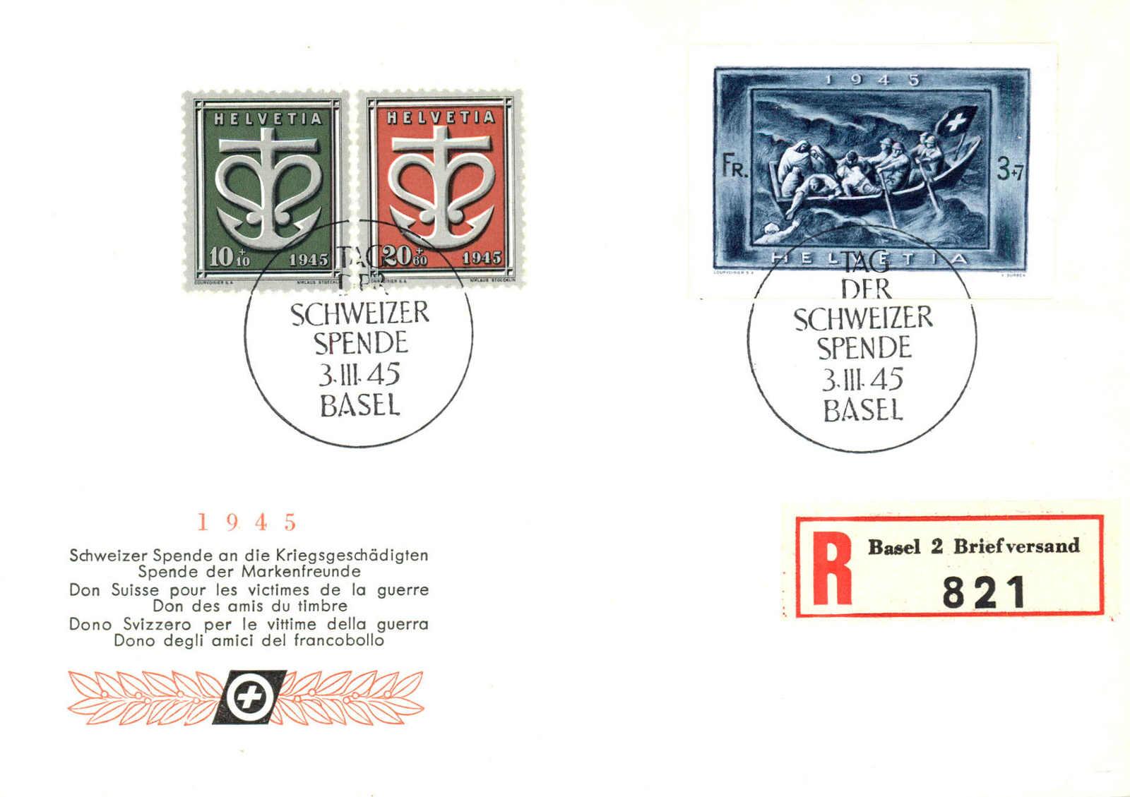 Lot 1086 - BLOCKS + ZUSCHLAGSAUSGABEN  -  MH Marken GmbH Auktion 118