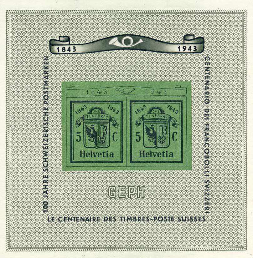 Lot 1093 - BLOCKS + ZUSCHLAGSAUSGABEN  -  MH Marken GmbH Auktion 118