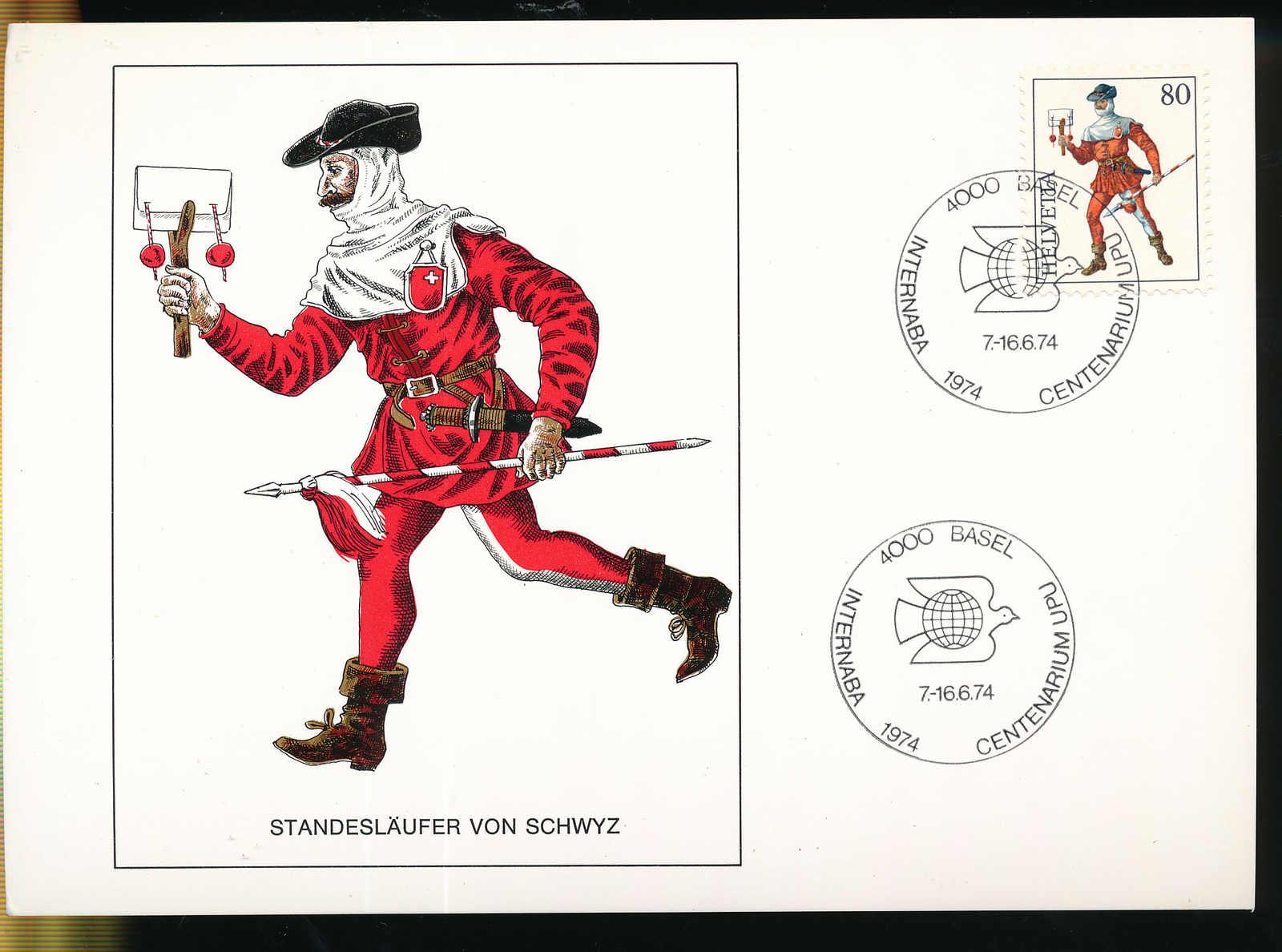 Lot 1092 - BLOCKS + ZUSCHLAGSAUSGABEN  -  MH Marken GmbH Auktion 118