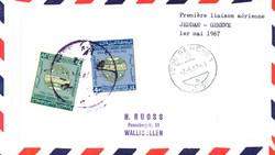 5605: Saudi Arabien - Flugpostmarken