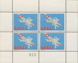 5711005: Schweiz Soldatenmarken, 2. Weltkrieg 1939-1945 - Militaerpostmarken