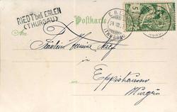 5710: Schweiz Weltpostverein UPU - Postkarten