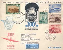 1850: Belgisch-Kongo - Flugpostmarken