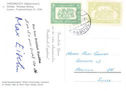 1600: Afghanistan - Postkarten