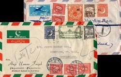 4860: Pakistan - Portomarken