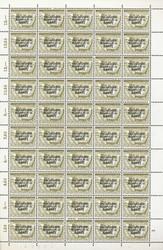 5700: Schweiz Weltgesundheitsorganisation OMS - Stempel