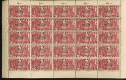5680: Schweiz Internationale Arbeitsamt BIT - Stempel