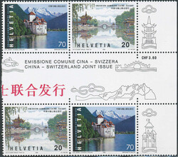 5655154: Schweiz Zusammenhängende - Zusammendrucke