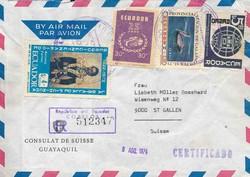 2425: Ecuador - Stempel