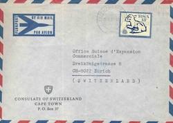 6085: Südafrika - Stempel