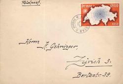 7755: Sammlungen und Posten Feldpost - Postkarten