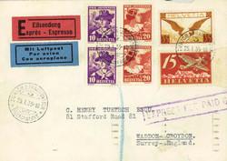5656: Schweiz Pro Juventute - Flugpostmarken