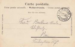 5711005: Soldatenmarken, 2. Weltkrieg 1939-1945 - Postkarten