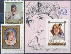 7490: Sammlungen und Posten Korea - Blöcke