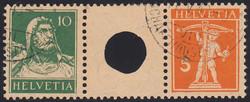 5655155: Schweiz Zwischenstege - Einheit mit Zwischensteg
